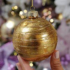 8cm Gold Mercury Effect Glass Christmas Tree Bauble