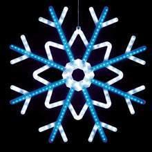 Christmas Silhouette Lights Stunning Outdoor Lights Buy